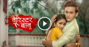 Barrister Babu Colors Tv and Voot Watch Online